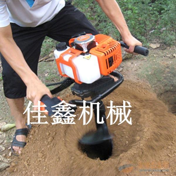 晋城 果树施肥打眼机 挖坑机一秒一个坑
