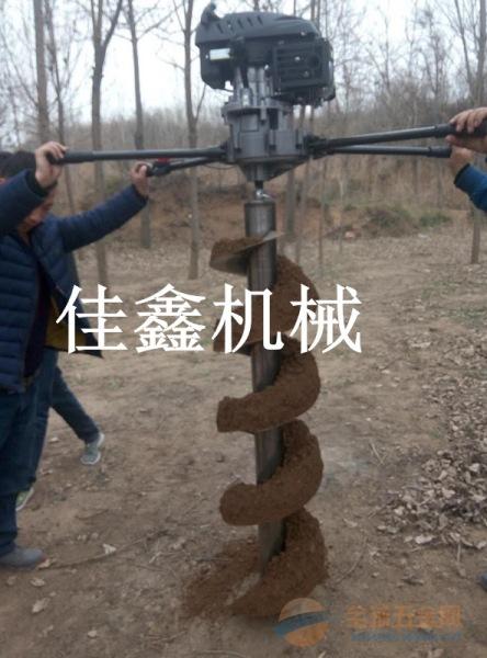 水富县 佳鑫轻便钻坑机 山林便携式钻眼机