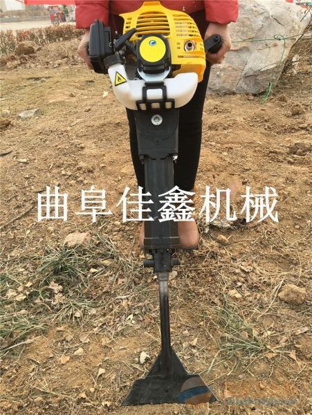 德昌县二冲程手提式园林起树机 大马力汽油移栽机