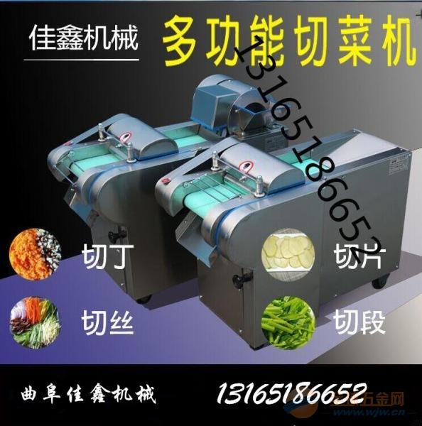 自贡土豆胡萝卜切丝机不锈钢洋葱切丝切片机