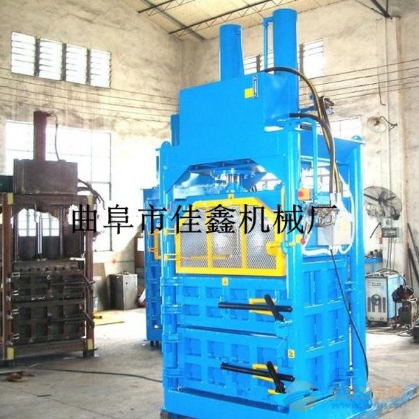 芜湖 金属铜线铝线液压打包机 立式30吨油漆桶液压压
