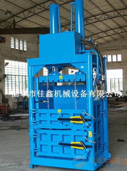 永州 脚垫下脚料打包机 废料30吨压缩机