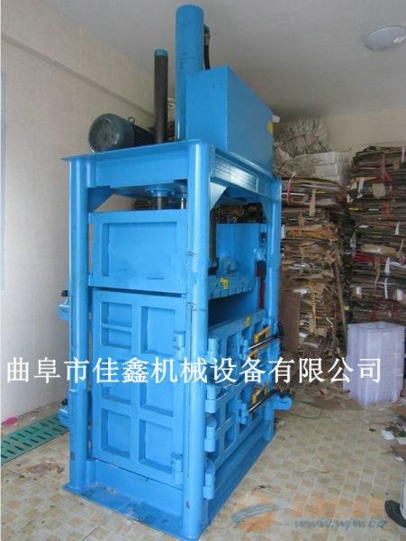 茂名 小型立式易拉罐压扁机 易拉罐油压打包机价格