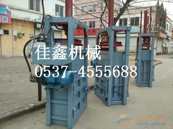 七台河 10吨油漆桶液压打包机价格 纸皮压包机参数