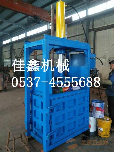 镇赉县 编织袋废品液压打包机 卧式废钢压块机厂家直销