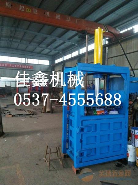 曲靖 40吨废品回收站易拉罐塑料瓶打包机 油漆桶易拉罐打包机