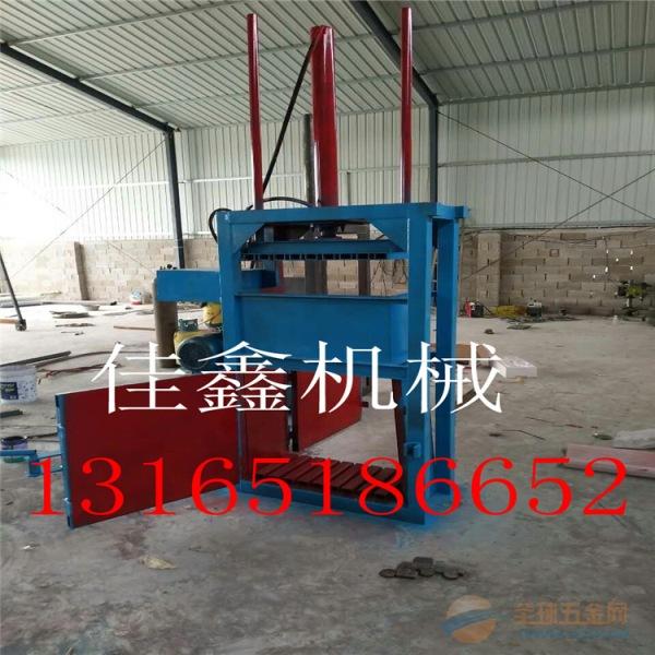 九江 式矿泉水瓶液压打包机 液压海绵服装编织袋打包机