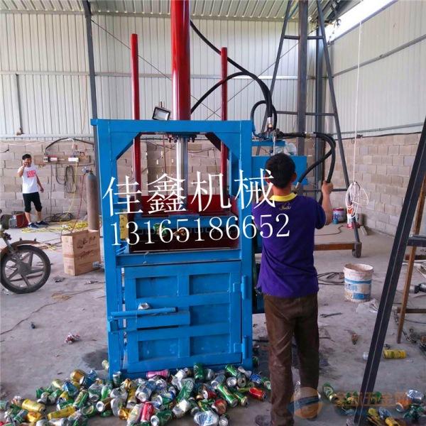 湛江 出售立式液压打包机 20吨立式小型打包机