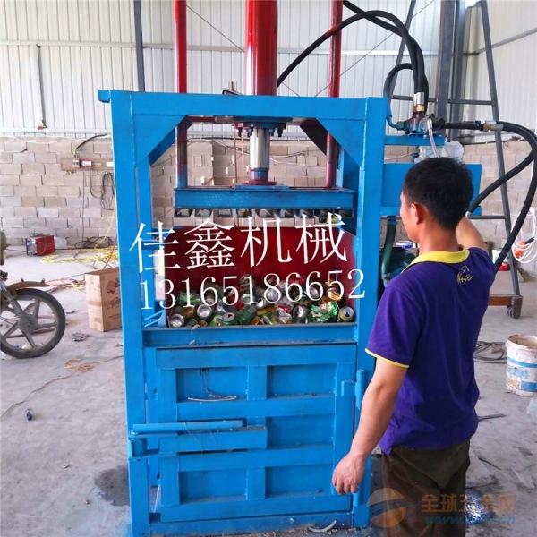 德州 30吨油漆桶液压压扁机 油漆桶打包机价格