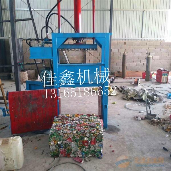 揭阳 立式废纸打包机 40吨废品回收站易拉罐塑料瓶打包机