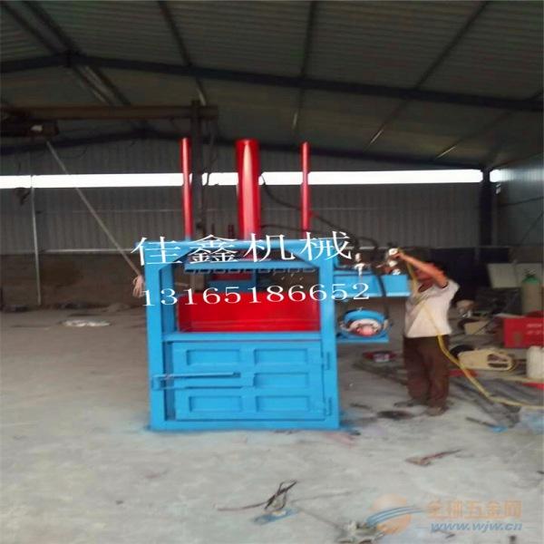 镇江 立式压包机型号 立式废旧油桶压扁机