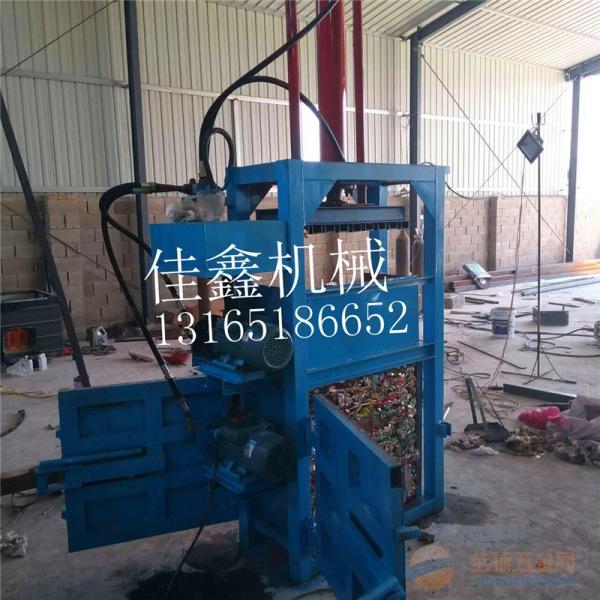 临沂 编织袋压缩打捆机 50吨油漆桶压扁机