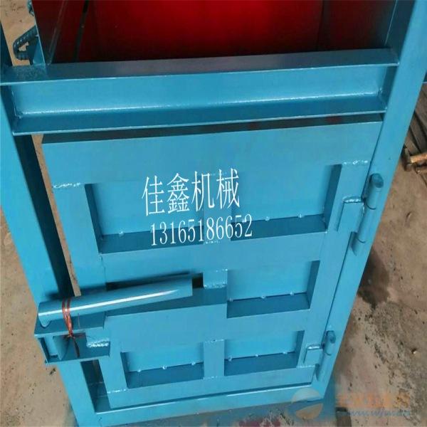 芜湖 立式废纸壳易拉罐打包机 塑料编织袋打包机价格