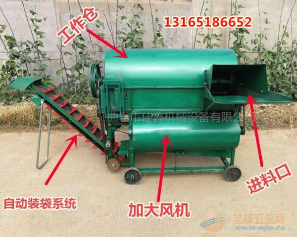 广宗县 大型花生摘果机 农业果子分离机