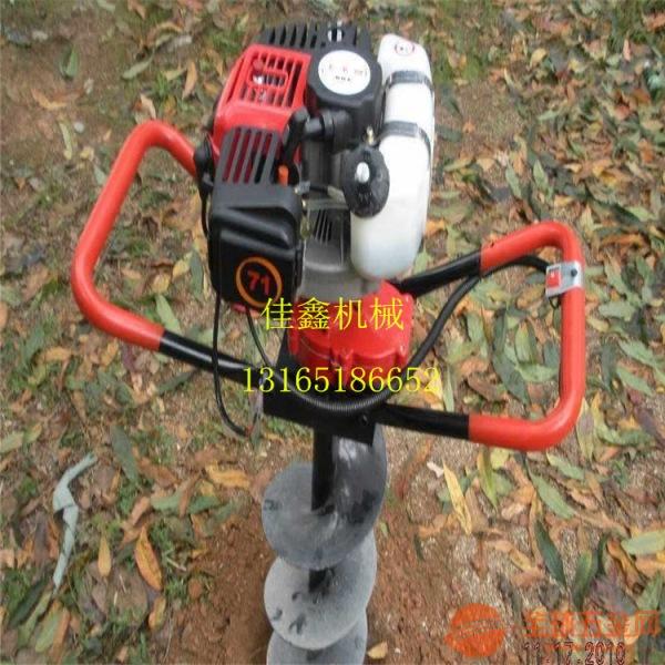 内江 苗木移植打眼机 植树机两冲程挖坑机