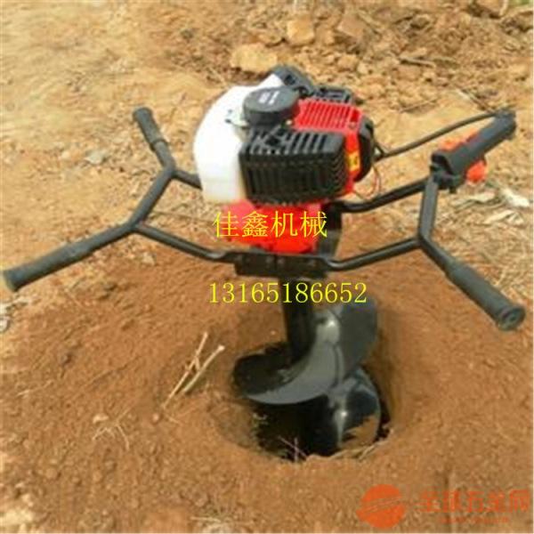 手提式植树挖坑机聚金挖坑机,植树挖坑机,汽油大功率挖坑机,最大优点