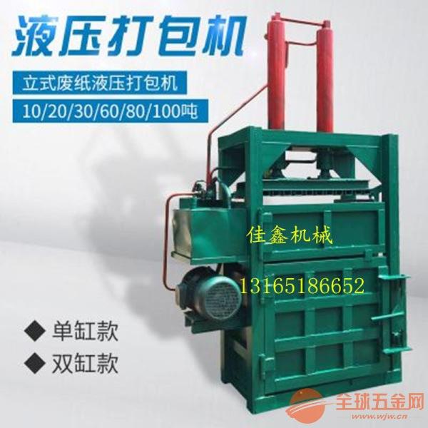 咸阳 60吨油漆桶压扁机 废油桶油漆桶压扁机