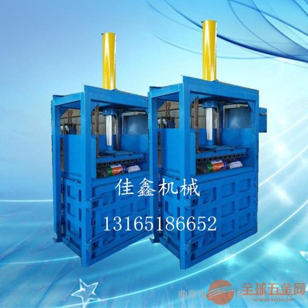 淮安 编织袋压缩打捆机 50吨油漆桶压扁机