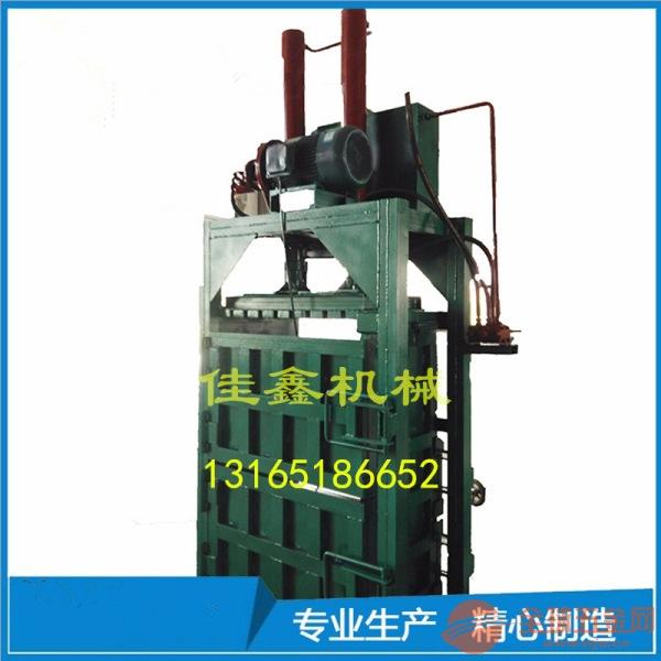 枣庄 油漆桶易拉罐打包机 20吨立式小型打包机