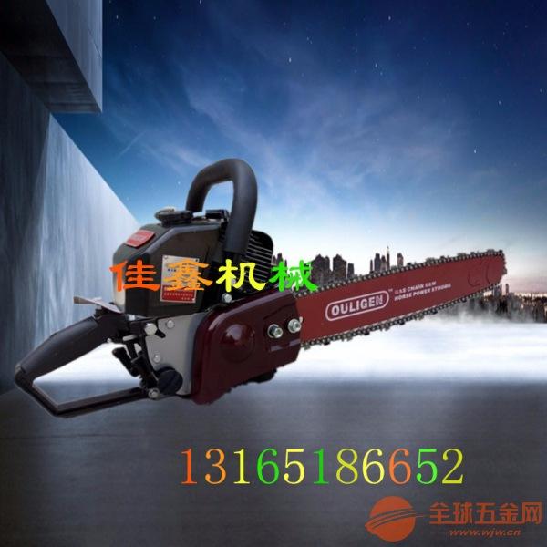 会东县 汽油镐合金链条挖树机 优质起树机挖树机批发