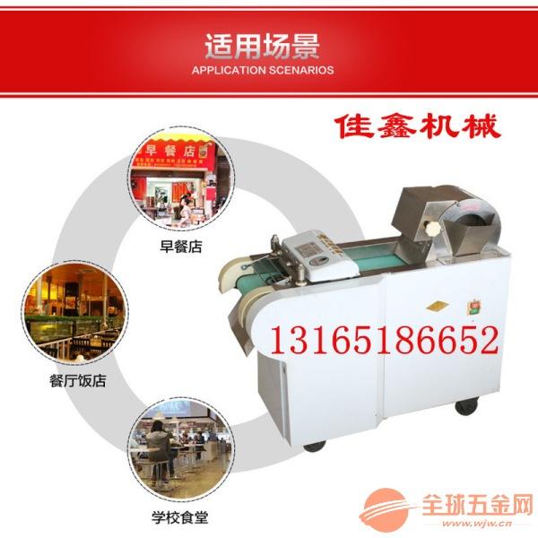 太原 大型工厂食堂专用的切菜机 全不锈钢切菜机