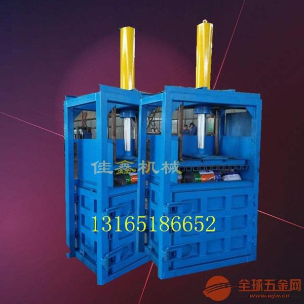 芜湖 单双杠液压打包机 自动推包液压挤包机