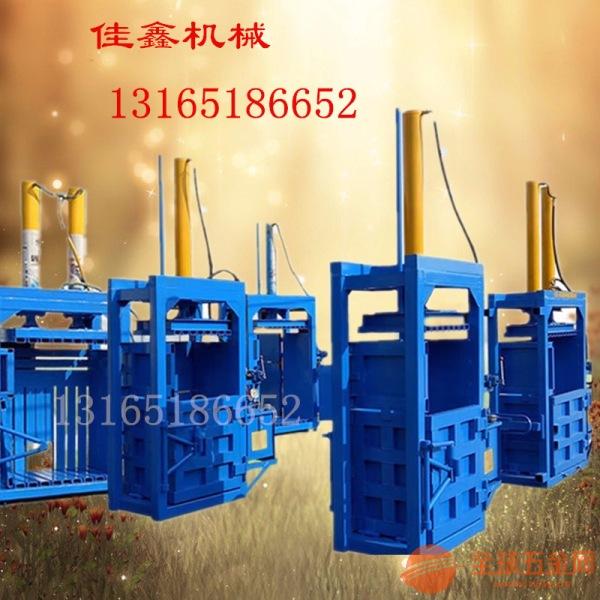 江门 200L液压油桶压扁机 饮料瓶压扁机价格