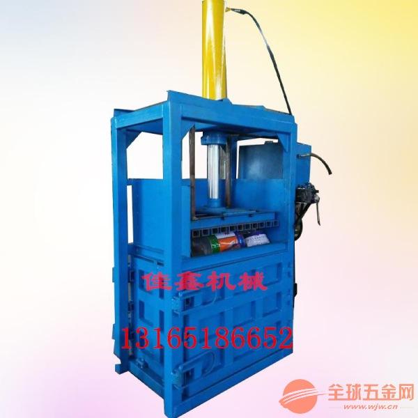 岳阳 40吨立式油漆桶压扁机 油漆桶压扁机废纸打包机