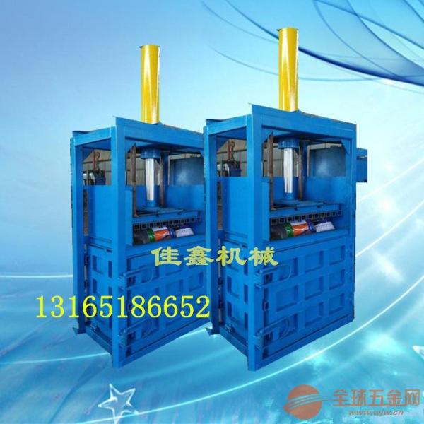 宿州 三相电废纸压缩机型号 编织袋压块机