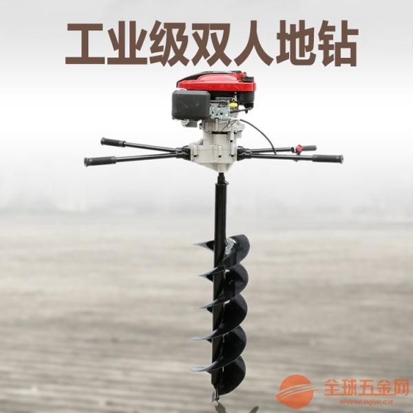 淮安 手提汽油钻眼设备 手提式螺旋挖坑机