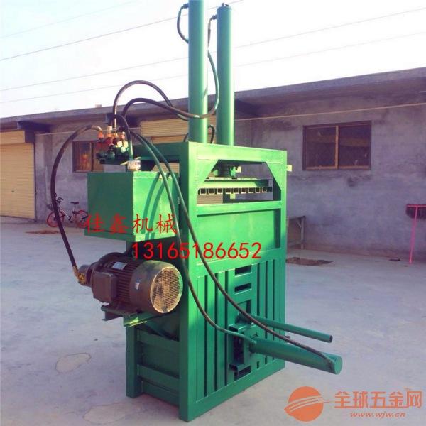湛江 60吨油漆桶压扁机 30吨废纸液压打包机