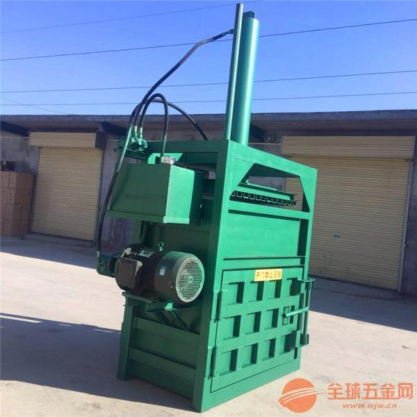 大同 易拉罐液压挤包机哪里有 节能金属铁皮压缩机