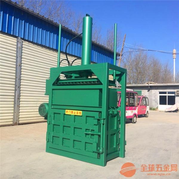 赤峰 废品打包机 易拉罐30吨挤扁机