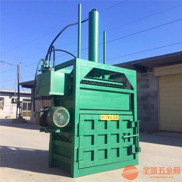 丽水 棉纱无纺布压包机型号 20吨废纸牛奶箱子压块机