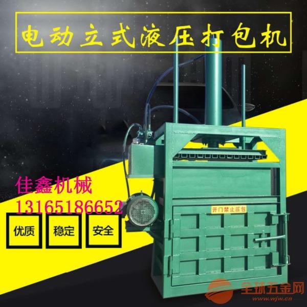 济宁 安徽纸箱子液压方包的机子 佳鑫薄膜挤包机