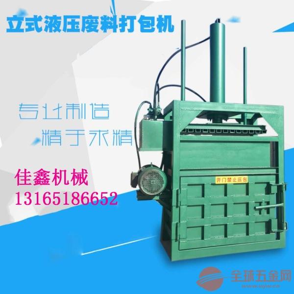 扬州 油桶压扁机批发 薄膜纸箱挤块机