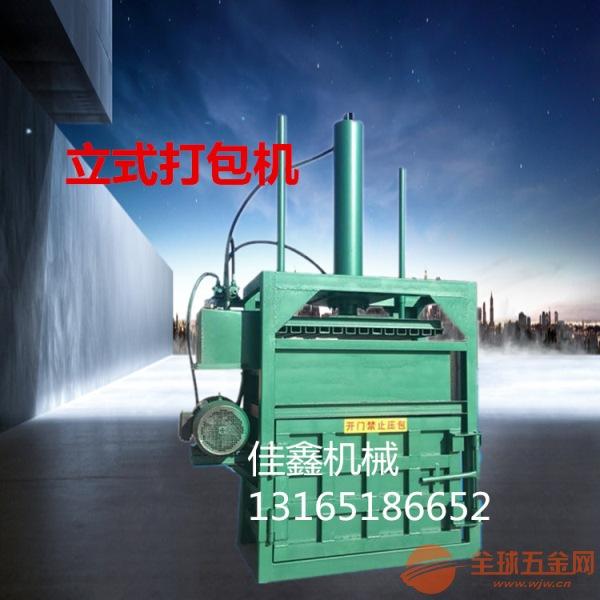 茂名 80吨废纸箱液压打包机 80吨废易拉罐液压打包