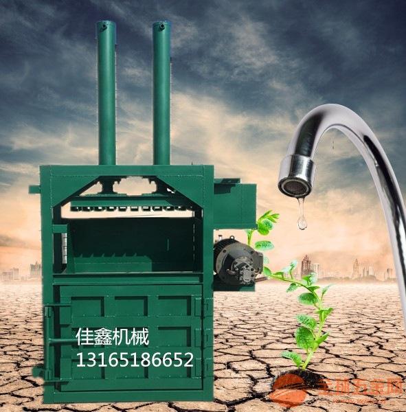 廢品回收壓包機 噸袋塑料薄膜打包機濟源 廢品回收壓包機 噸袋塑料薄膜打包機