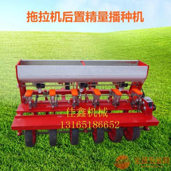 鸡泽县 人力手推式蔬菜种植机 佳鑫谷子播种机