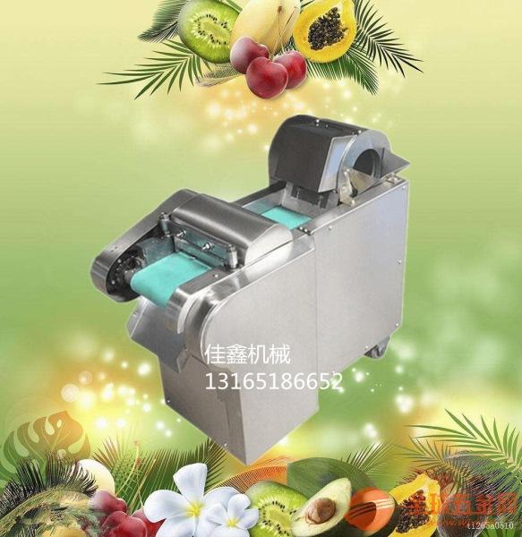 蚌埠 芹菜切段机批发多功能切菜机价格