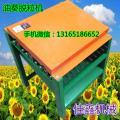 四分离葵花脱粒机 小型油葵脱粒机 向日葵脱籽机