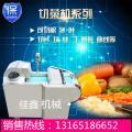 吉林 韭菜葱花辣椒切段机 多功能电动蔬菜切片机
