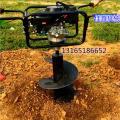 蚌埠 供应栽树植苗机 汽油挖坑机