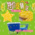 壶关县 大型五分离玉米制糁机型号 杂粮脱皮制糁机
