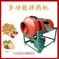 邯郸市 搅拌机 拌药机价格图片