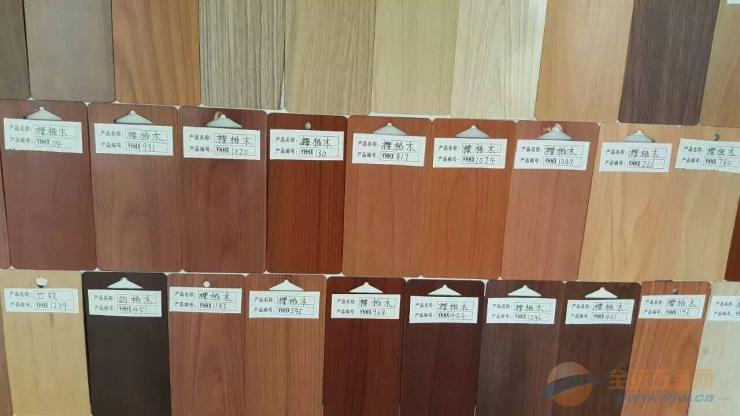 生态木木纹材质贴图