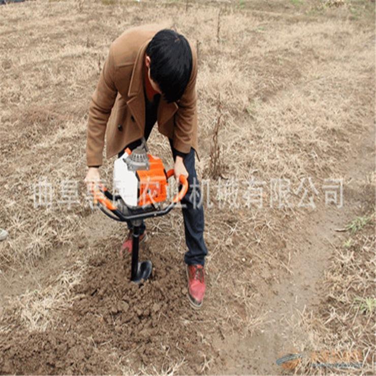 单人挖坑机