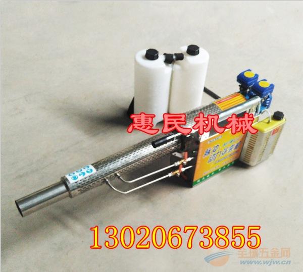 汽油水雾机