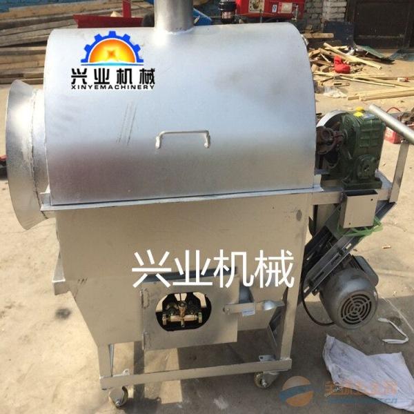 小型煤炭加热瓜子花生炒锅机