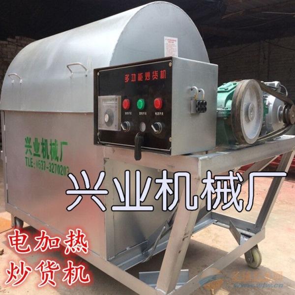 小型炒锅机